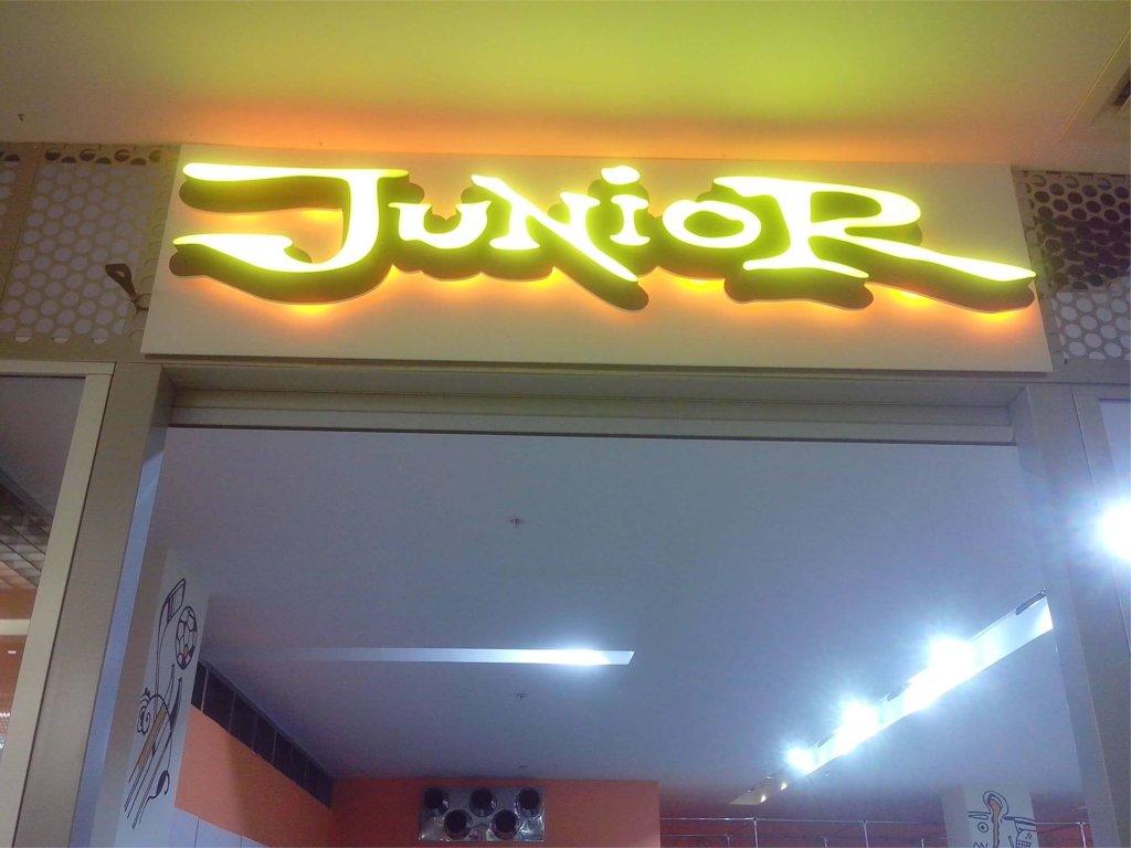 световые буквы для салона детской одежды