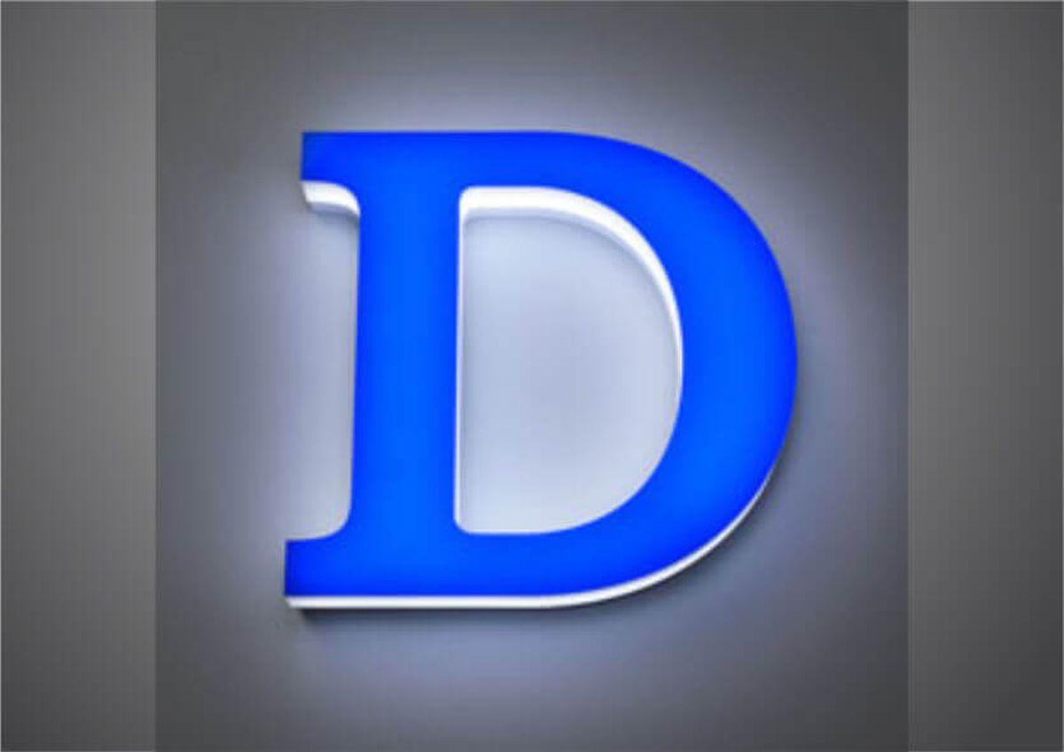 LED буквы