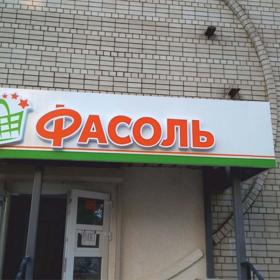 """серия """"Эконом"""""""